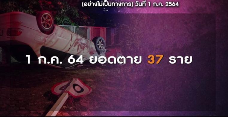 screenshot_14140.jpg